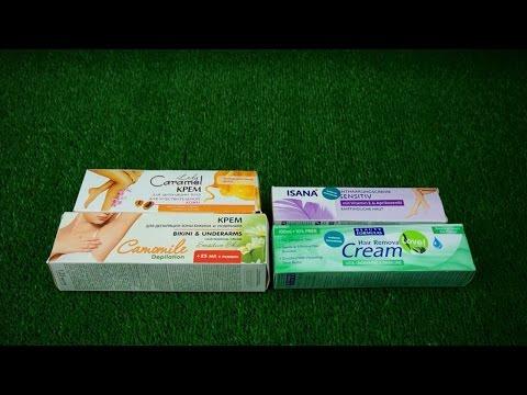 Сравнение кремов для депиляции Lady Caramel, Camomile Depilation, Isana, Beauty Formulas