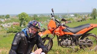 обзор minsk x200 отличный эндуро мотоцикл для начинающих   minsk x200 a great enduro bike