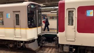 阪神なんば線開通10周年目近鉄電車阪神尼崎駅でのスムーズな連結作業!快速急行10両で発車