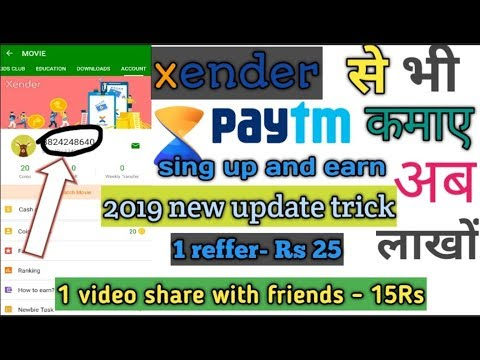 Earn Rs 2000 every day☀ with xender new 2019 xender app trick new update  earn paytm cash free🆓