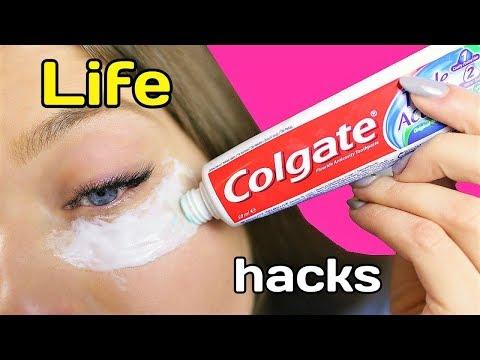 видео: 7 ЛайфХаков, которые изменят жизнь девушек / beauty life hacks / tanya strelove