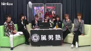 熱闘!風男塾 net オープニングからテンションおかしい.