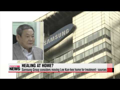 Samsung Group considers moving Lee Kun-hee home for treatment - sources   이건희 회장