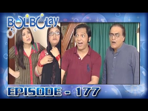 Bulbulay Ep 177 - ARY Digital Drama