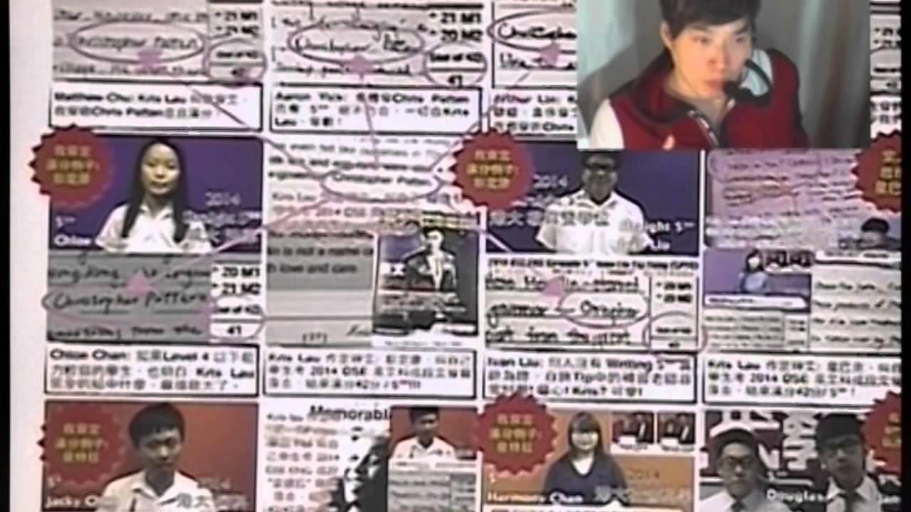 Kris Lau 2015 Plan Z (合成 2012-2014 現代教育英文科最高 5** 比率的智慧) - YouTube