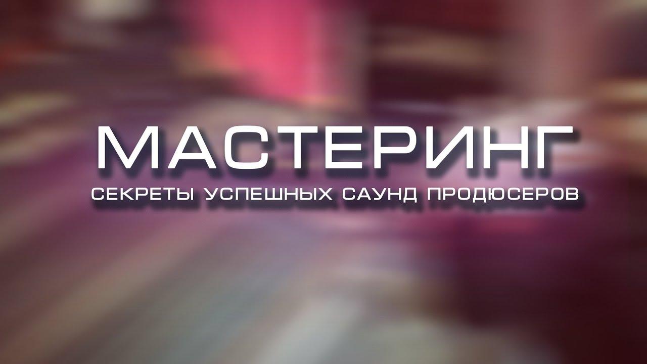 dlya-zrelie-sekreti-masteringa-polnoe-video-krupnoe-foto-pizda