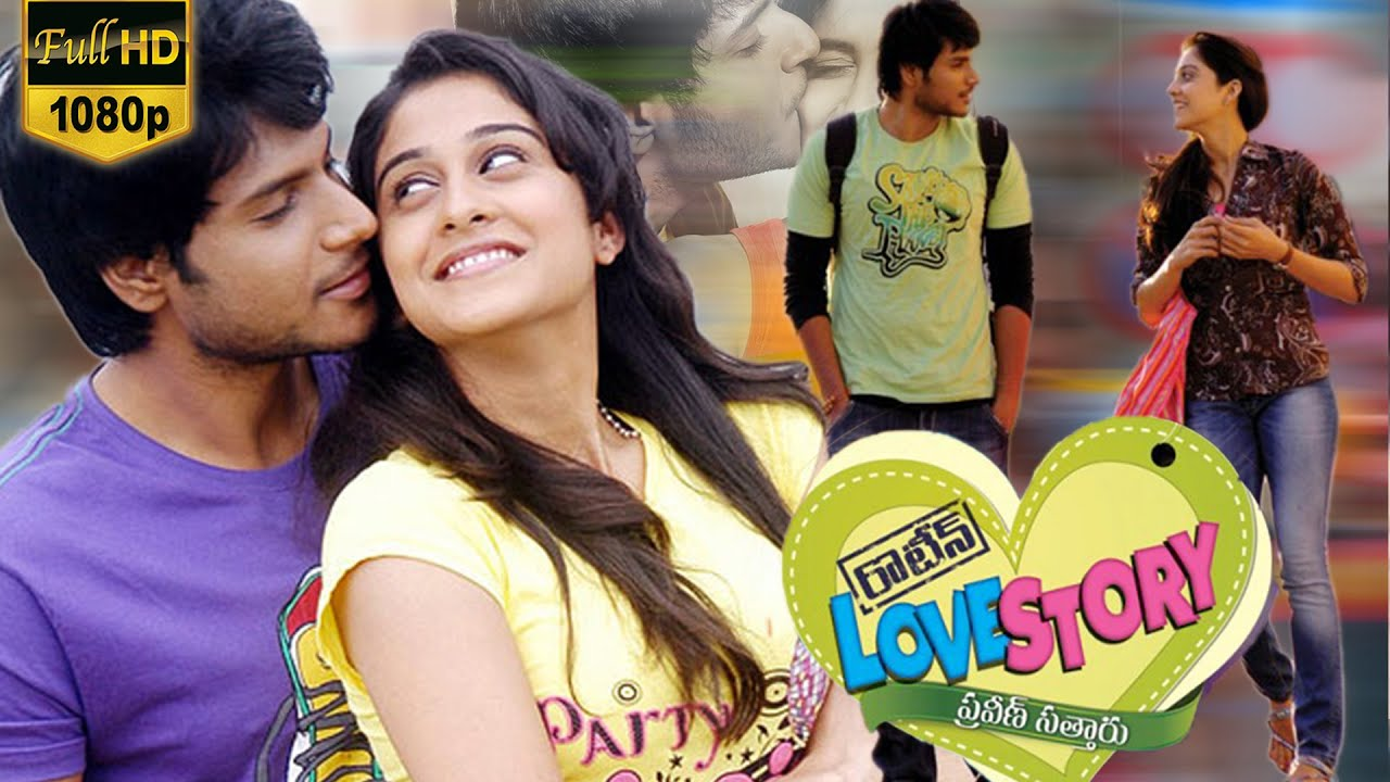 Routine Love Story Telugu Full Movie Hd