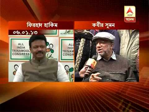 Kabir Suman slams Firhad Hakim for his comment over attack on Rezzak Mollah
