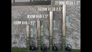 ปั๊มน้ำ โซล่าเซลล์ SC Solar Pump Brushless Motor 2 สาย 2100W 45V-200V Max H160 คอมเทลแซท