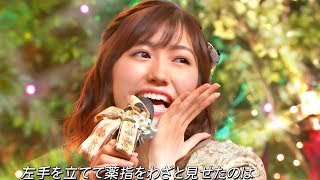 2017.10.25 ON AIR (LIVE) / Full HD (1920x1080p), 60fps 【出演】 AKB...