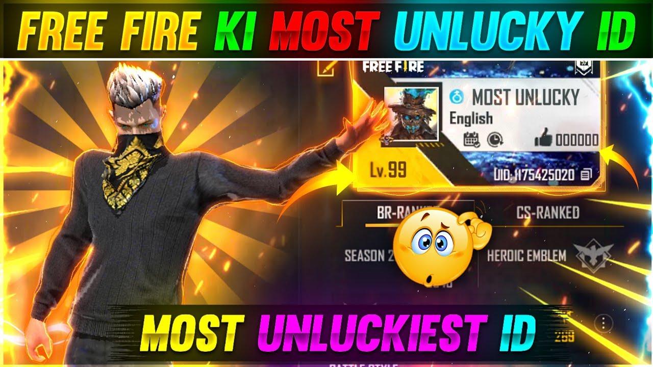 Download FREE FIRE KI SABSE UNLUCKY ID?😱🔥 || WORLD'S MOST UNLUCKIEST IDs🤯|| GARENA FREE FIRE #2