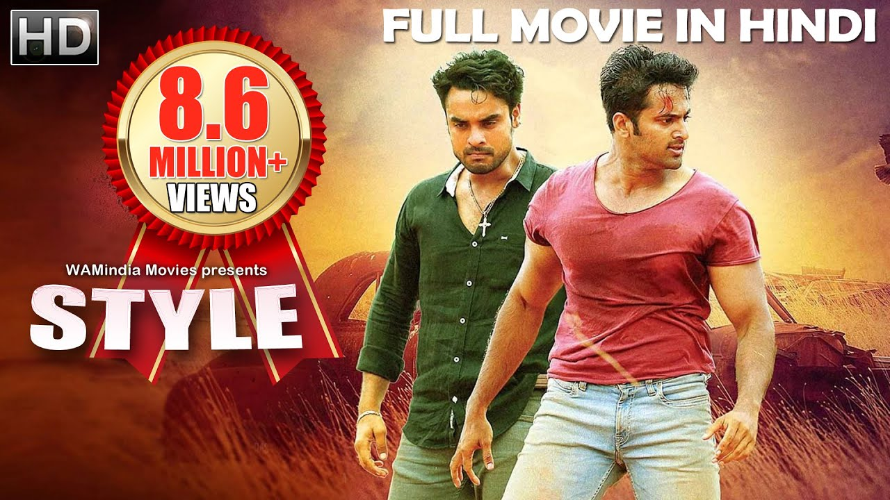 Download New Style 2018-Hindi Dubbed Full Movie 2018 New Released South Indian Full Hindi Dubbed Movie