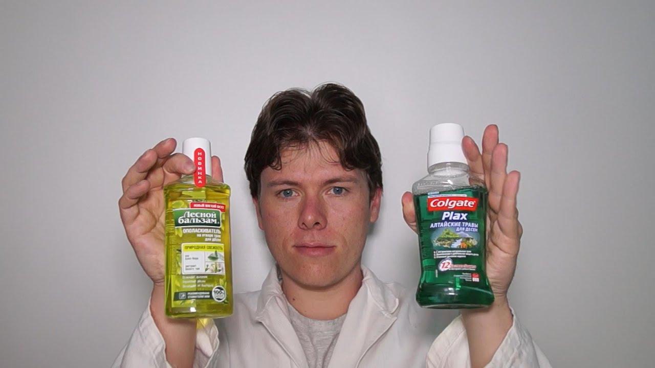 Сравнение ополаскивателя Listerine с другими производителями.
