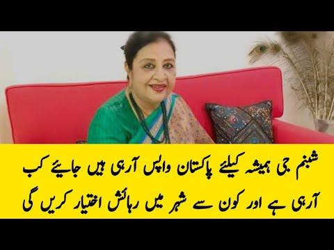 Filmstar Shabnam permanently moving back to Pakistan   Welcome back Shabnam    Urdu/Hindi