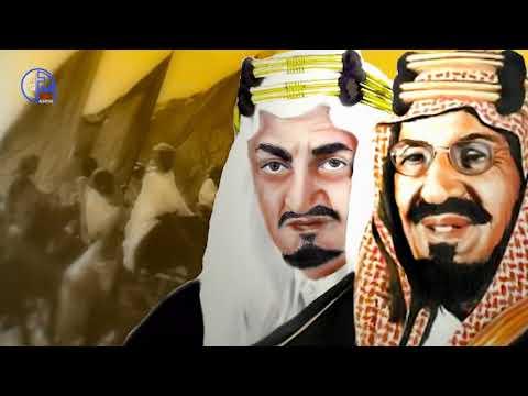 وفاة الملك فيصل بن عبد العزيز Youtube
