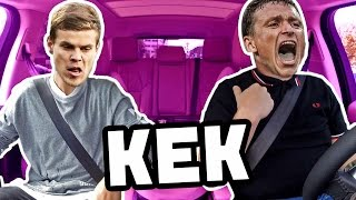 КЕК Юнайтед  караоке с Кокориным и Мамаевым!