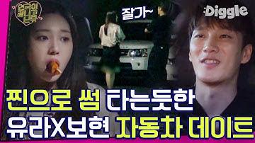 [#연극이끝나고난뒤] 촬영 취소된 김에 자동차극장 가기( ღ