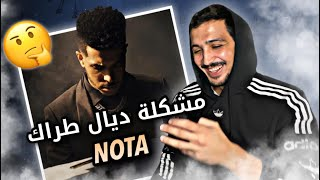 REVIEW DIZZY DROSS - NOTA: كاين مشكل !!