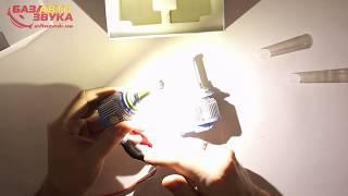 lED лампа ALED A HB4 5500K 3600Lm (2шт)