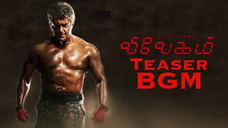 Vivegam - Official Teaser BGM   Ajith Kumar   Anirudh   Siva