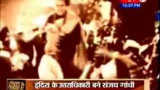 Itihas Gawah Hai: Indira Gandhi and the declaration of Emergency