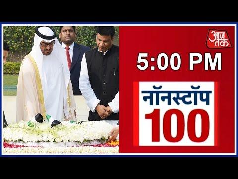 Non Stop 100: Sheikh Mohammed bin Zayed visits Gandhi memorial in New Delhi