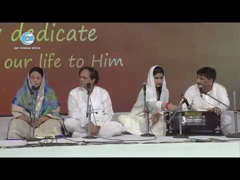 Devotional Geet from Rev Jagat Ji and Saathi.