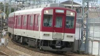 【人身事故発生につき大和八木で折り返し】近鉄大阪線・大和八木駅にて