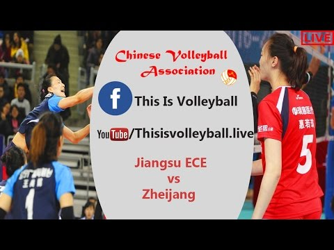 Zheijang vs Jiangsu ECE | 19 Mar 2017 |  FINAL 4 | Chinese Women Volleyball League 2016/2017