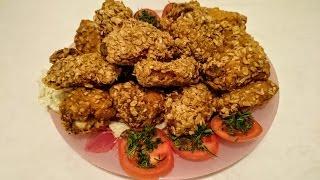 Вкусные жареные куриные крылышки KFC рецепт Секрета приготовления как в кфс