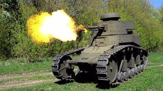 видео: МС-1 в действии.
