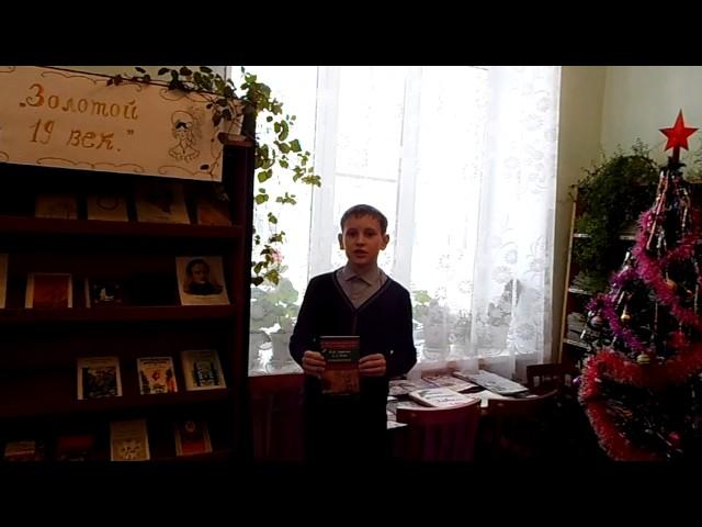 Изображение предпросмотра прочтения – ИльяВерховых читает произведение «Весенняя гроза (Люблю грозу вначале мая…)» Ф.И.Тютчева