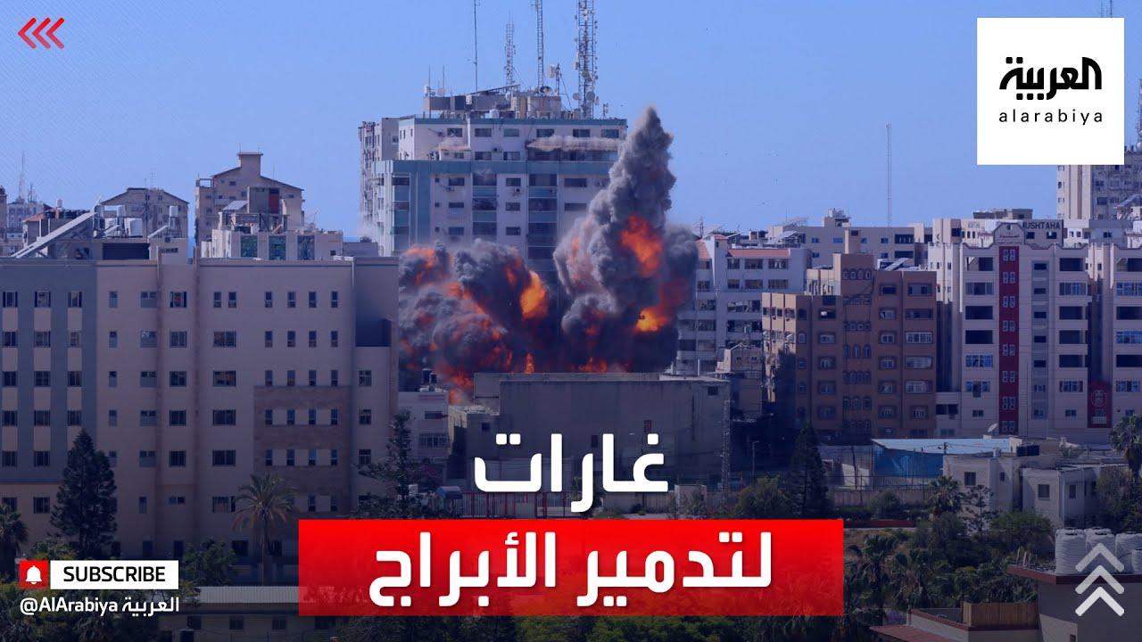 صورة فيديو : إسرائيل تدمر الأبراج في غزة بضربات صاروخية
