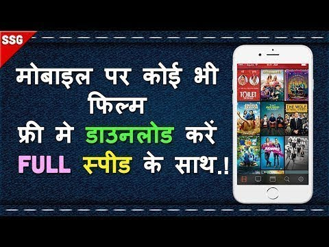 How to Download Latest Bollywood, Hollywood Movies in Hindi [ 2018]  (Technical Ashok) #MrAshok