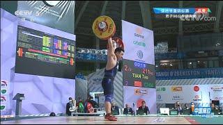 2021 Asian weightlifting championship Men's 96kg
