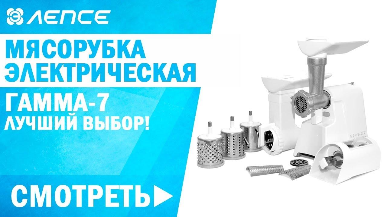 Кухонный комбайн Camry CR 4209 - YouTube