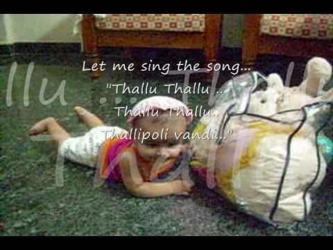 download Thallu Thallu