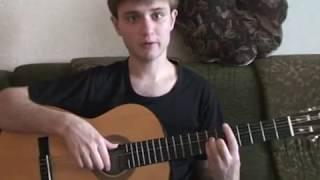 соло Осенняя (видеоурок)
