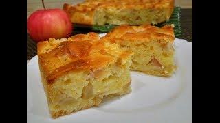 ОБЪЕДЕНИЕ! Мега ЯбЛОЧНЫЙ Пирог на Кефире – просто Тает во Рту/ Сочный, Нежный и Вкусный Пирог!