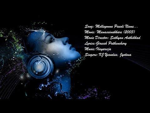 Melleyonnu Paadi Ninne | Song With Lyrics | |HD| Manassinakkare