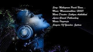 Melleyonnu Paadi Ninne | Jayaram Hits | | Malayalam Lyrics | Manassinakkare