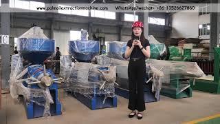 Mini palm kernel oil press, palm kernel oil extraction machine for sale