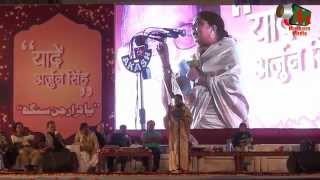 Anjum Rahbar [HD] at Latest INDOPAK Mushaira, Bhopal, 05-11-2015