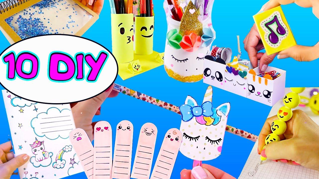 10 DIY ЗАНИМАТЕЛЬНАЯ КАНЦЕЛЯРИЯ своими руками! 10 DIY School supplies easy and cute