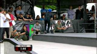 Maloof Money Cup NY 2010 Pro Finals Round 1 Jam 2 Merlino vs Reed