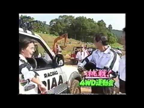 【独占!女の60分】 クロコ 92'挑戦!!4WD運動会