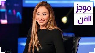 نجمة عالمية تُجبر على التعري وتهمة ريهام سعيد بخطف أطفال لا زالت تلاحقها