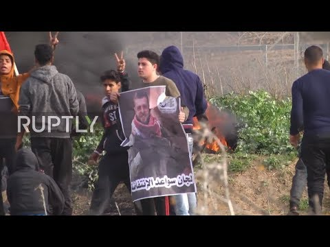 State of Palestine: Protests in Gaza over killing of Palestinian in Jenin