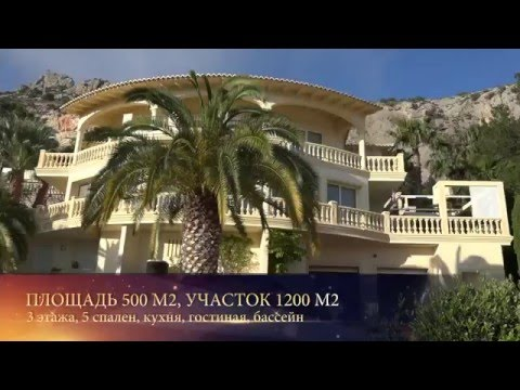 Дом в средиземноморском стиле, Altea Hills, Испания, продажа.