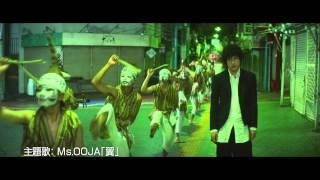 映画「天の茶助」の予告篇です。 公式サイト:http://www.chasuke-movie...